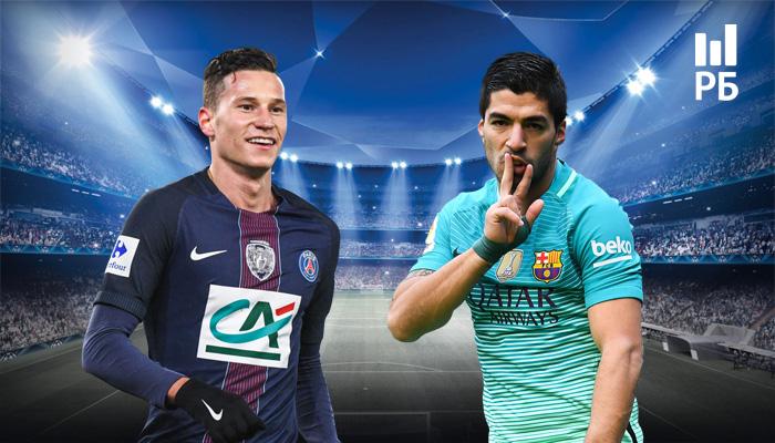 Прогноз на матч ПСЖ – «Барселона»